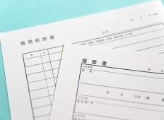 臨床検査技師が職務経歴書を書くときの書き方|伝わる3つのポイント