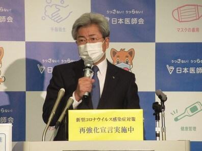新型コロナウイルス感染症の状況について日医のスタンスを説明する中川会長