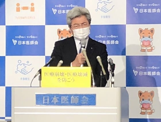 日医の中川会長