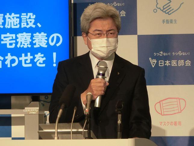 日医・中川会長